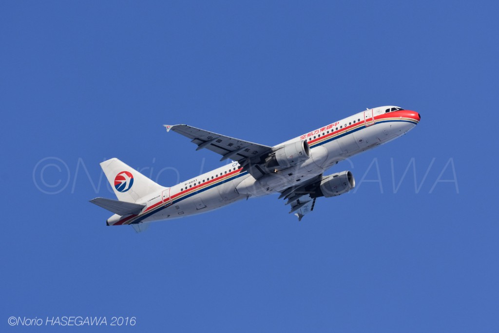 China Eastern Airlines / AIRBUS A320-200 / B-6893