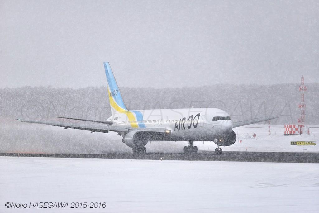 AIR DO's BOEING 767-300