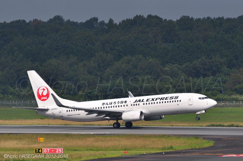 "JAL EXPRESS / BOEING 737-800 / JA302J""がんばろう日本"" at KUMAMOTO Airport"